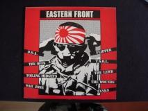 V.A. ?– Eastern Front