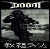 Doom - rush hour of gods Lp