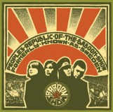 Baboon Show - Peoples Republic Of The... Lp + MP3 (farbig)
