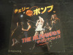 The Runaways - Cherry Bomb - Recorded Live In Concert 1976-78